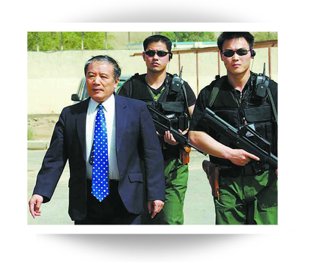 Chinese Bodyguards The Circuit Magazine